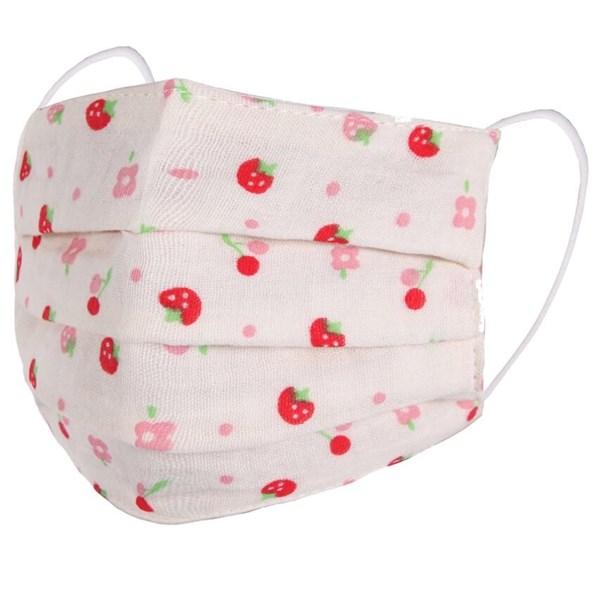 Kids Strawberry fabric face mask